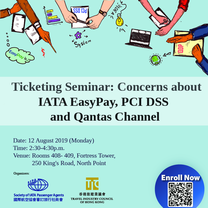 Ticketing Seminar: Concerns about IATA EasyPay, PCI DSS and Qantas Channel